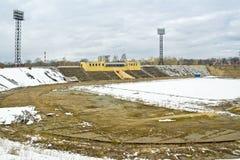Tver. Stadioncentral Royaltyfri Foto