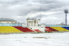 Tver. Stadium Chemist Royalty Free Stock Image