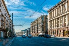 Tverskaya st nauka Russi i ministerstwo edukacji i Obraz Stock