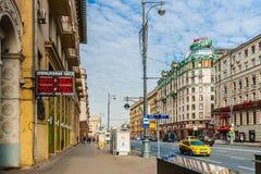 Tverskaya street of Moscow Stock Photo