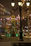 Tverskaya street, New year Moscow Russia. Christmas tree decoration Tverskaya street and street lamp night lighting, winter, Moscow, Russia Stock Photo