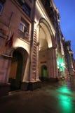 Tverskaya ulica, Moskwa, noc Obraz Royalty Free