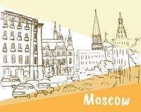 Tverskayastraat in Moskou Royalty-vrije Stock Afbeelding