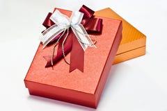 twój świętowanie pudełkowaty prezent Zdjęcie Stock
