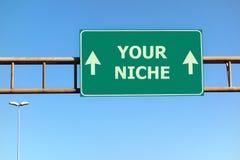 Twój Nyżowej pojęcie autostrady Drogowy znak Zdjęcia Royalty Free