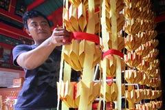 Twa Kiem o Kiem Tjoa Fotografie Stock