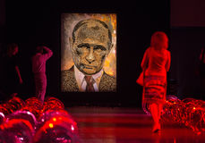 Twarz wojna Portret Vladimir Putin Fotografia Stock