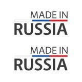 Twee eenvoudige vectordiesymbolen in Rusland worden gemaakt Royalty-vrije Stock Foto