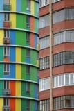 Twee gekleurde gebouwen in Moskou Stock Afbeelding