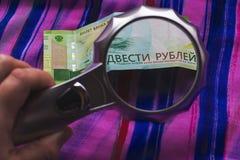 Twee honderd roebels Russische munt, niet de vervalsing royalty-vrije stock foto