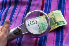 Twee honderd roebels Russische munt, niet de vervalsing royalty-vrije stock afbeeldingen