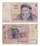 Geïsoleerdee Verouderde Israëlische Sjekel Royalty-vrije Stock Afbeelding