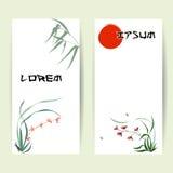 Twee malplaatjes van verticale banners Royalty-vrije Stock Afbeeldingen