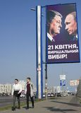 Twee mensen lopen voorbij een aanplakbord in een woonwijk van †‹â€ ‹Kyiv stock afbeeldingen