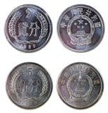 Twee oude Chinese muntstukken Stock Afbeeldingen
