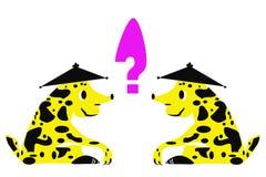 Twee van dezelfde fantastische dieren voor elkaar en een vraagteken tussen hen royalty-vrije illustratie