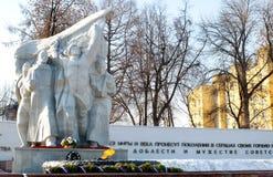 Tweede Wereldoorlog 1939-1945, Victory Memorial, Ryazan, Rusland Stock Foto