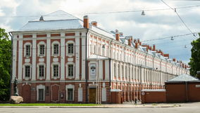 Twelve Colleges building, Saint-Petersburg. Russia stock video