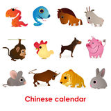 Twelve funny animals of the Chinese calenda. Set of twelve funny animals of the Chinese calendar vector illustration