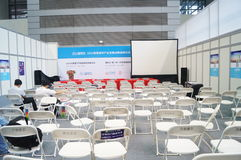 Twentieth IIC-China Electronic Engineering event Royalty Free Stock Images
