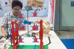 Twentieth IIC-China Electronic Engineering event Stock Photos