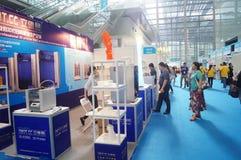 Twentieth IIC-China Electronic Engineering event Stock Image