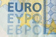 Twenty euro banknote detail. Twenty euro bill detail macro Stock Image