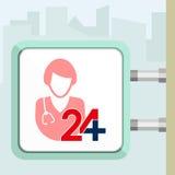 Twenty four available medical help. Nurse. Citylight conception. Stock Photos