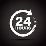 Twenty four hour icon Royalty Free Stock Photo