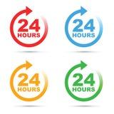 Twenty four hour icon set Stock Photography