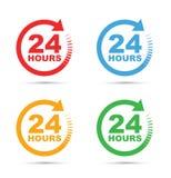 Twenty four hour icon set Royalty Free Stock Image