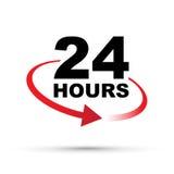 Twenty four hours clock Stock Photo