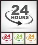 Twenty four hours clock Stock Photos