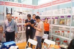 The twenty-fourth China (Shenzhen) International Gifts, Arts & Crafts, home supplies exhibition. The twenty-fourth China (Shenzhen) International Gifts, arts and royalty free stock photography