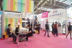 The twenty-fourth China (Shenzhen) International Gifts, Arts & Crafts, home supplies exhibition. The twenty-fourth China (Shenzhen) International Gifts, arts and royalty free stock image