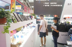 The twenty-fourth China (Shenzhen) International Gifts, Arts & Crafts, home supplies exhibition. The twenty-fourth China (Shenzhen) International Gifts, arts and royalty free stock images