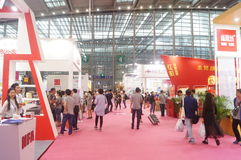 The twenty-fourth China (Shenzhen) International Gifts, Arts & Crafts, home supplies exhibition. The twenty-fourth China (Shenzhen) International Gifts, arts and stock photo