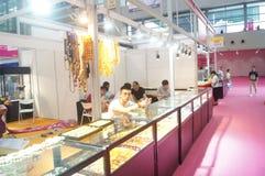 The twenty-fourth China (Shenzhen) International Gifts, Arts & Crafts, home supplies exhibition Royalty Free Stock Photo