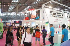 The twenty-fourth China (Shenzhen) International Gifts, Arts & Crafts, home supplies exhibition Royalty Free Stock Image