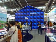The twenty-fourth China (Shenzhen) International Gifts, Arts & Crafts, home supplies exhibition. The twenty-fourth China (Shenzhen) International Gifts, arts and royalty free stock photo