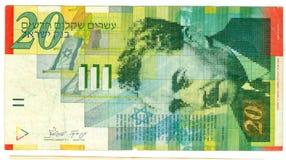 Twenty shekel bill of Israel. Rich green colour Royalty Free Stock Photo