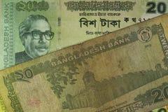 Twenty Taka bills, Bangladesh. Bangladeshi banknotes are among the most dirty, contaminated ones in the world Stock Image