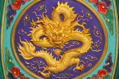 Twice dragon marble carving wall, Decorative Chinese art style at Chinese public temple. Close-up twice dragon marble carving wall, Decorative Chinese art style Stock Photo