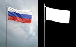 Twierdzi flagę federacja Rosja z alfa kanałem royalty ilustracja
