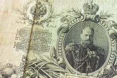 Twierdzi kredytową kartę, nomenal 25 rubli, tło Zdjęcia Stock