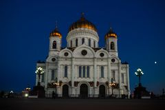 The Cathedral of Christ the Savior in Moscow, Russia Stock Photography