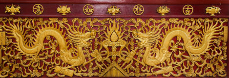Twin dragons motif Stock Images