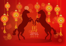 Twin horse dancing with lantern Stock Photos