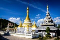 The Twin  pagoda at Wat Phra That Doi Kong Mu. Stock Image