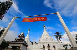 The Twin pagoda at Wat Phra That Doi Kong Mu Stock Images